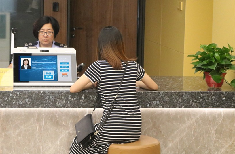 广州力麒智能|力麒智能|力麒|广州力麒智能科技有限公司|触摸屏一体机|触摸查询一体机|排队叫号机|社保终端机|查询机|超级柜台自助服务终端|智能自助终端|社保自助终端机|报告打印
