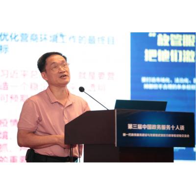 """刘允强:强化数据赋能,推动""""一窗式""""政务改革再创新"""