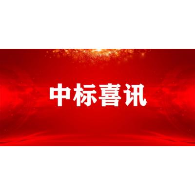 力麒智能旗下一窗人力再添佳绩-中标江门市行政服务中心综合服务窗口运营服务采购项目