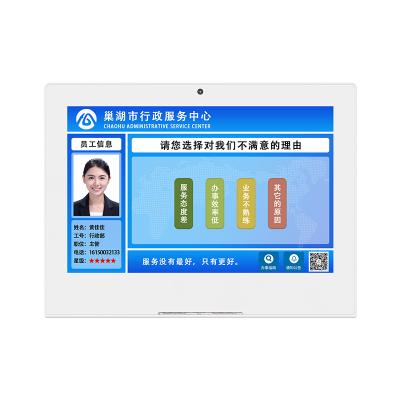 力麒桌面评价器LQ-PJ10